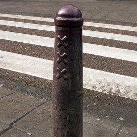 Amsterdam krijgt eigen inspectie zorg