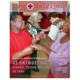 Multicultureel Ouderencentrum De Ontmoeting