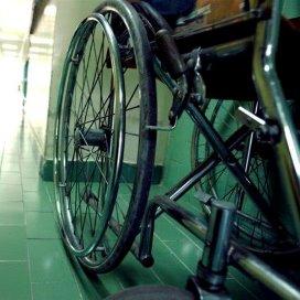wheelchair-1576246-638x425.jpg