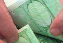 1-geld-PicScout.jpg