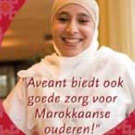 Marokkaanse verpleegafdeling levert 200 sollicitanten op