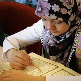 Vervolgonderzoek op Tilburgse koranscholen
